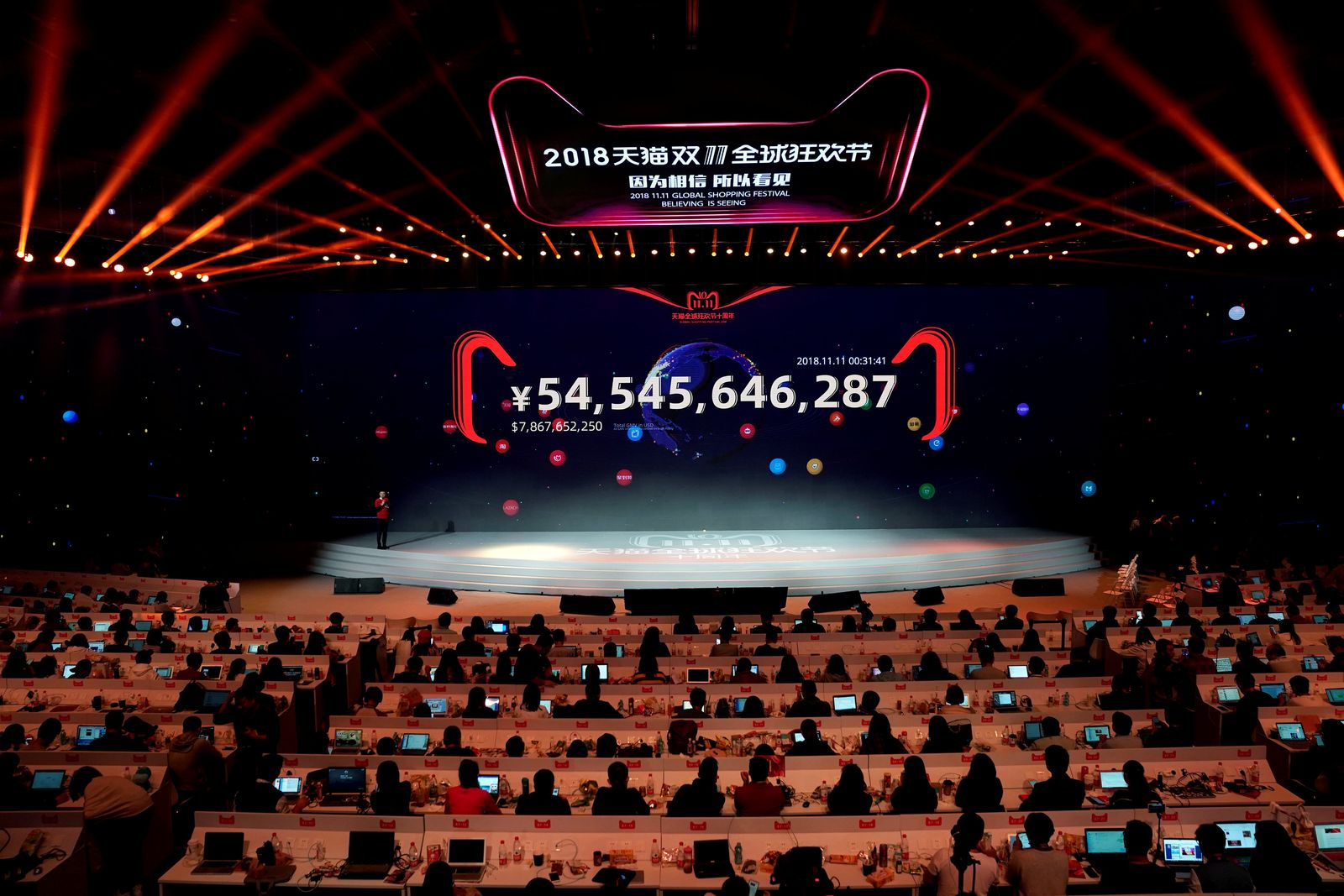 singles-day 2018/ Alibaba