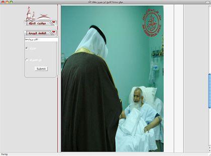 Saudischer König beim Krankenbesuch: Screenshot von Ibn Jebreens Web-Seite