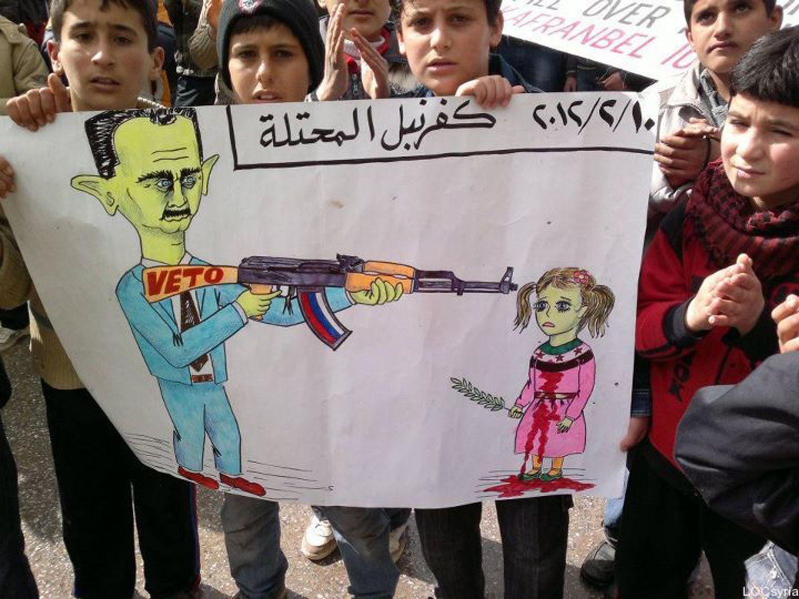 Syren/ Homs