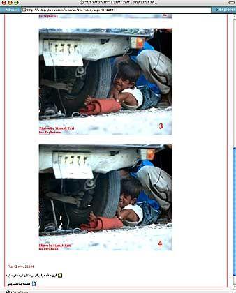 Screenshot der iranischen Internetseite peykeiran.com: Brutale Strafmethoden?