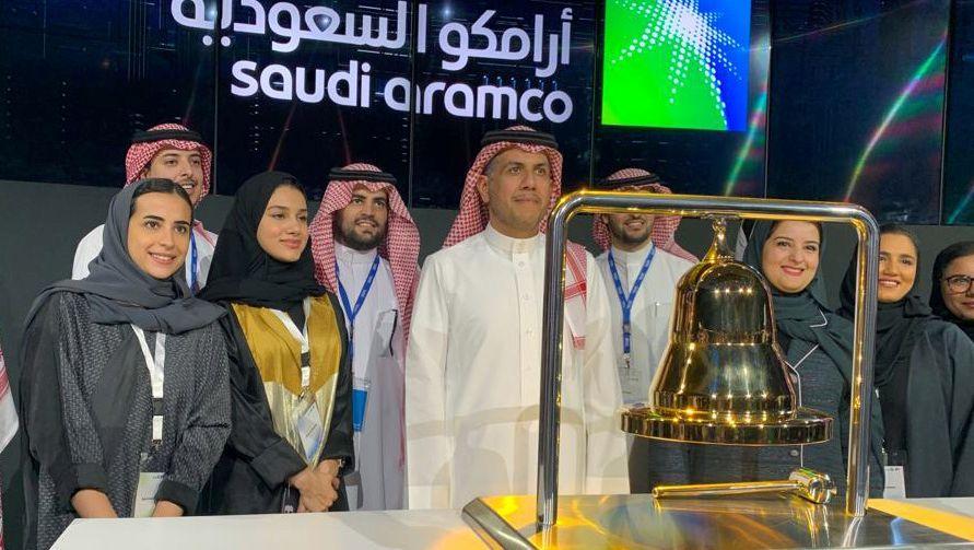 Zeremonie zum Start des Handels an der Börse in Riad: Emissionsvolumen von bis zu 29,4 Milliarden Dollar