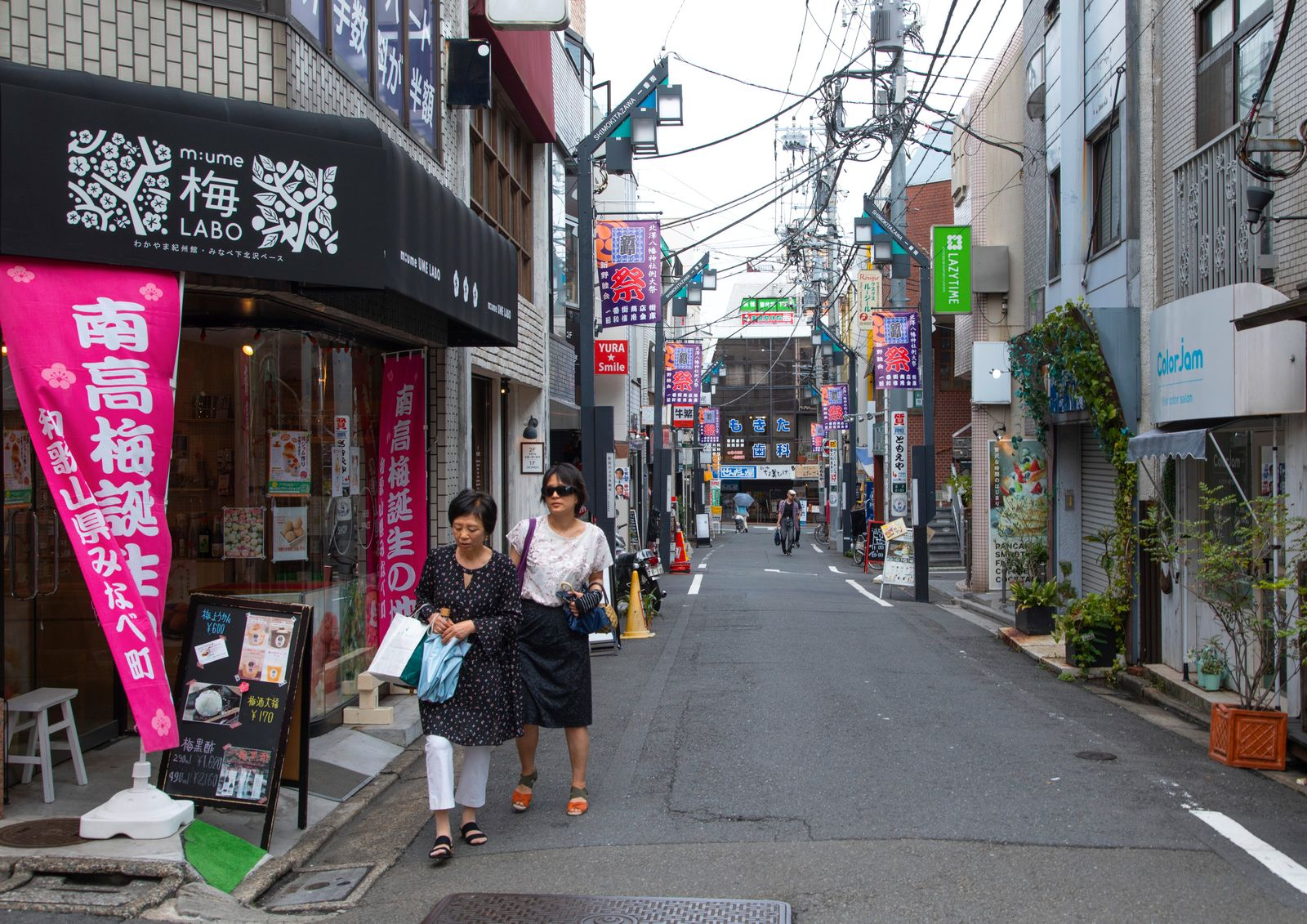 People walking in Daikanyama area, Kanto region, Tokyo, Japan