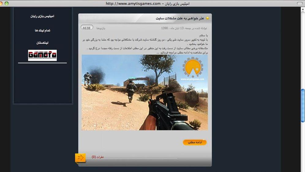 Das iranische Militär im Kampf gegen Piraten: Iran befeuert virtuelle Schlacht