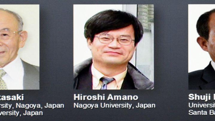 Physik-Nobelpreis 2014: Die Erfinder der blauen Leuchtdiode