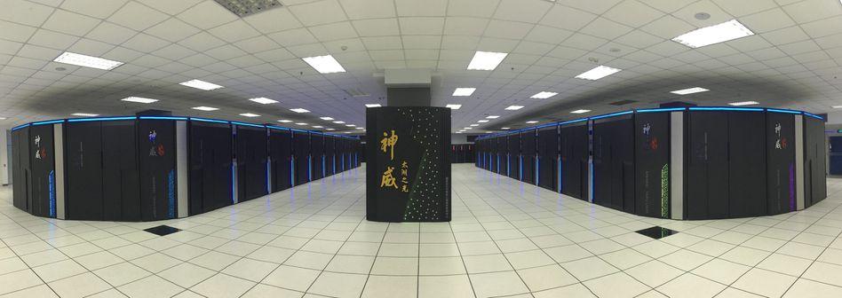 Supercomputer Sunway TaihuLight