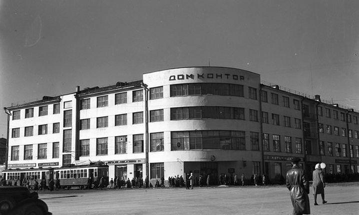 Das Gebäude früher