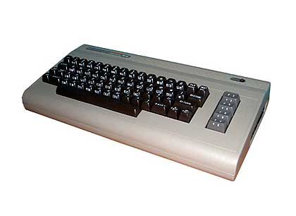 Commodore 64: Kultrechner schlechthin