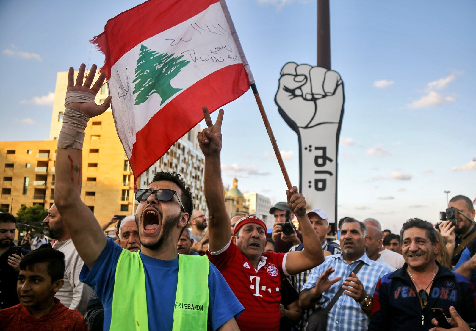 Proteste im Libanon - Lage