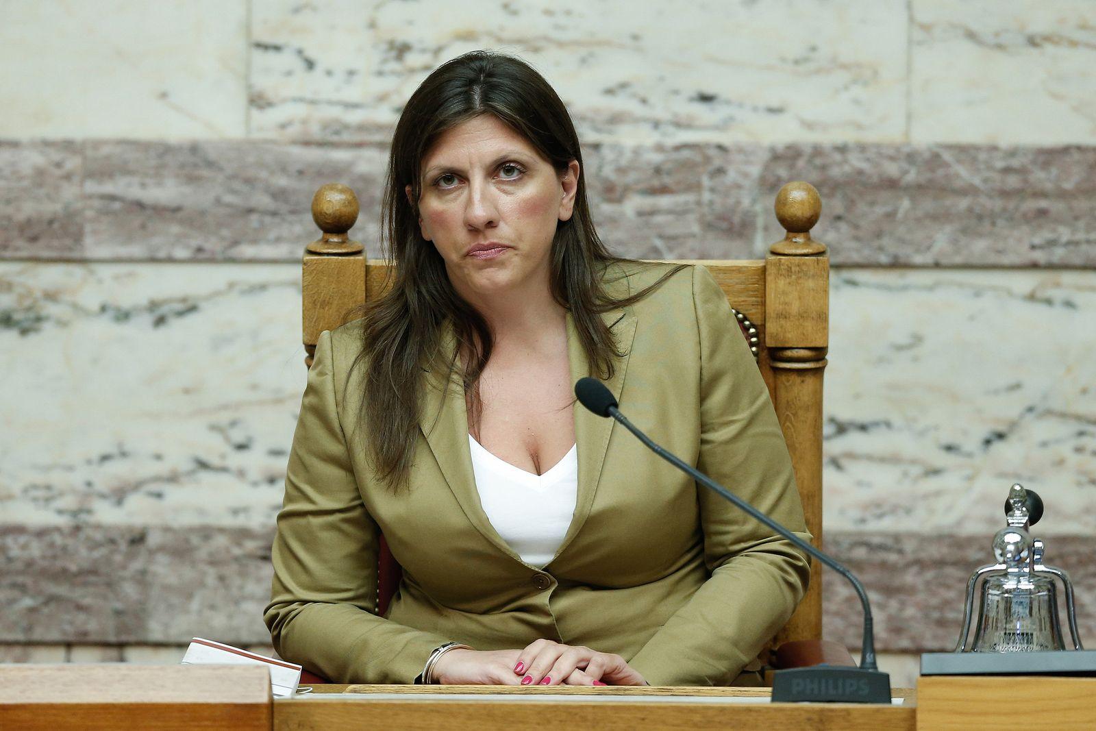 Zoe Konstantopoulou