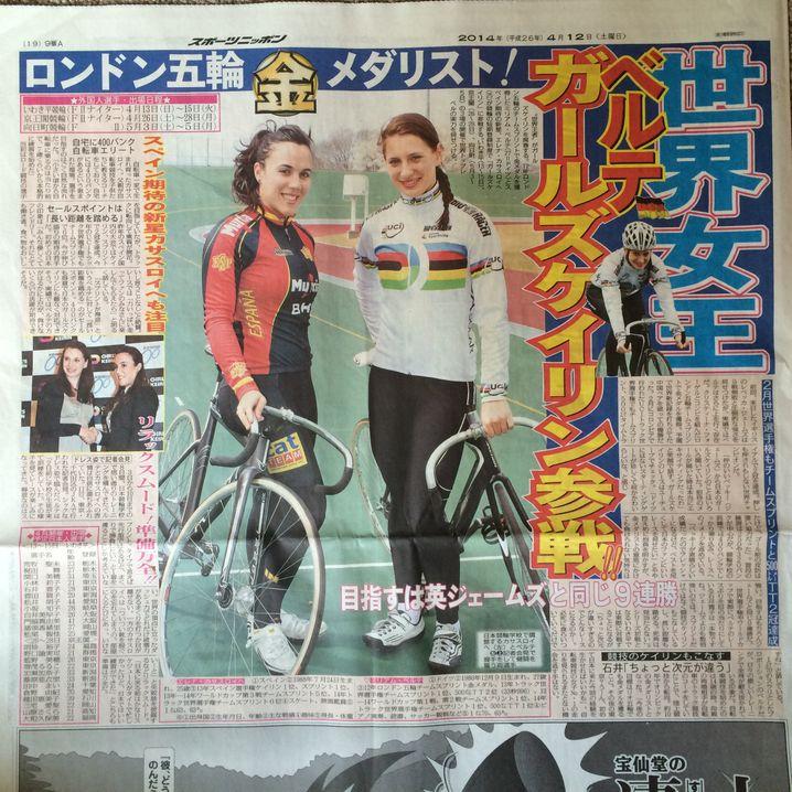 """Miriam Welte (r.) war 2014 mit Helena Calas eine von zwei ausländischen Fahrerinnen in Japan. """"Ich habe die Zeit sehr genossen"""", sagt die sechsfache Weltmeisterin"""