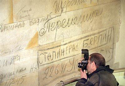 Inschriften der Roten Armee im Reichstagsgebäude