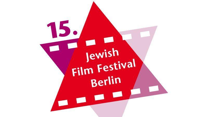 """Logo des Jüdisches Filmfestivals Berlin 2009: """"Nicht mehr auf der Liste"""""""