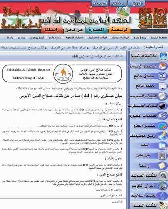 Screenshot der JAME-Homepage: Stammen die Entführer aus dem nationalistischen Milieu?