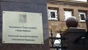 Deutschland sagt tschechischer Botschaft in Moskau Solidarität zu
