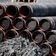 Bau von Nord Stream 2 wird fortgesetzt