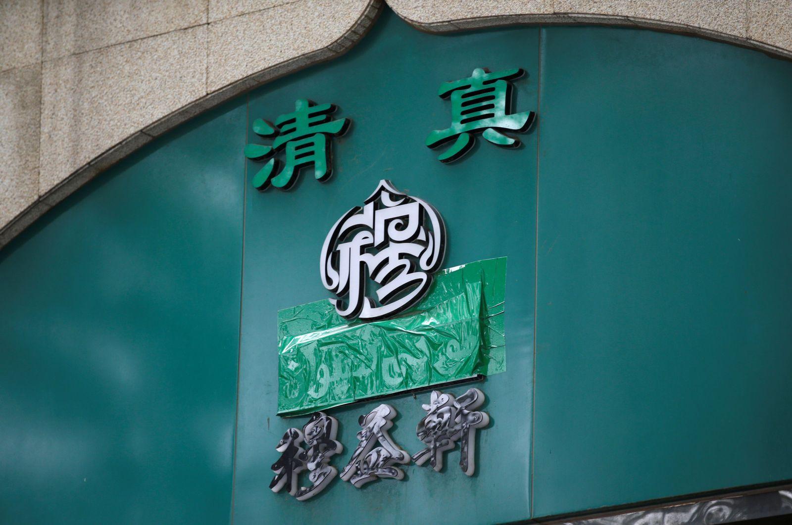 CHINA-RELIGION/ISLAM