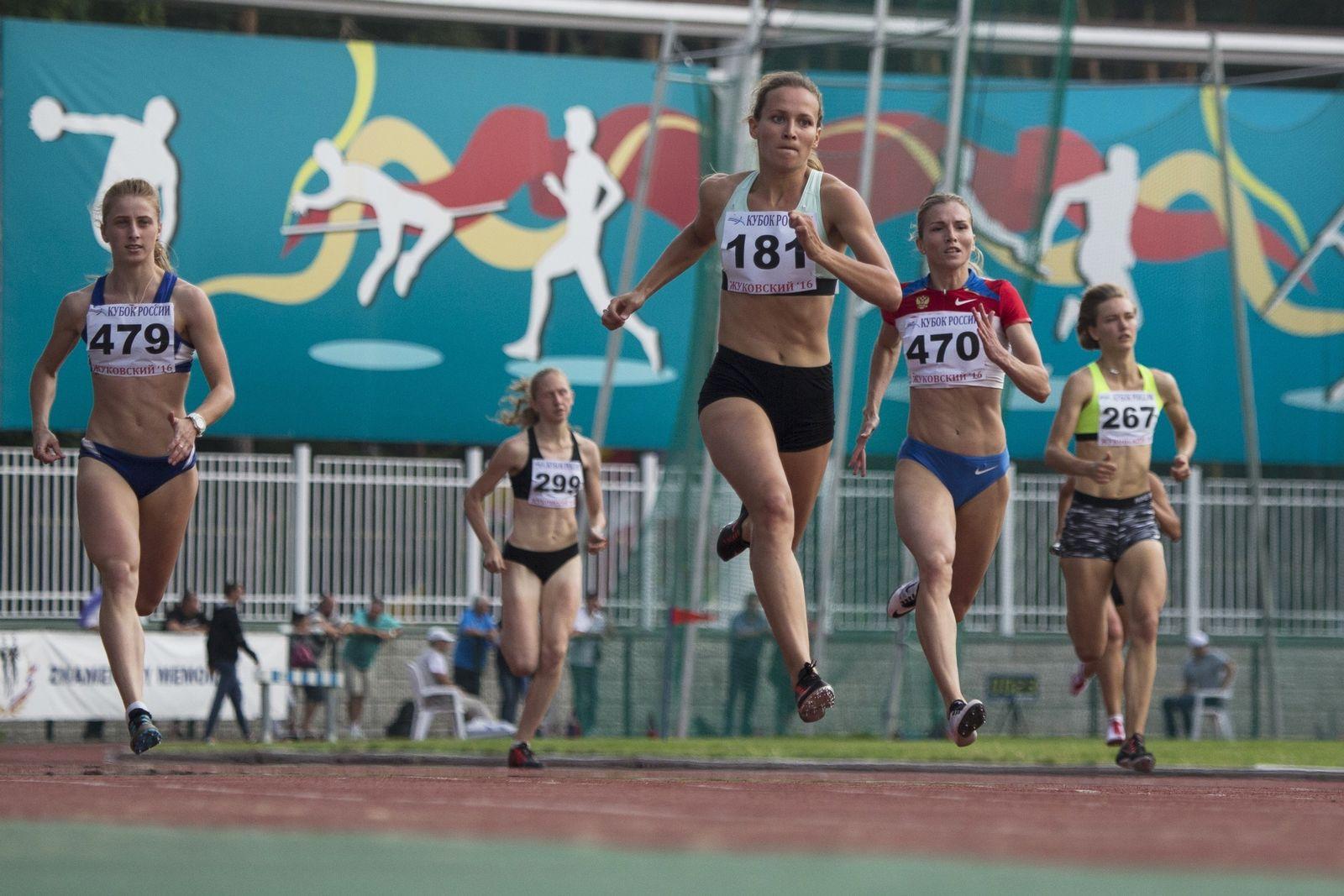 IAAF/ Russland/ Leichtathletik
