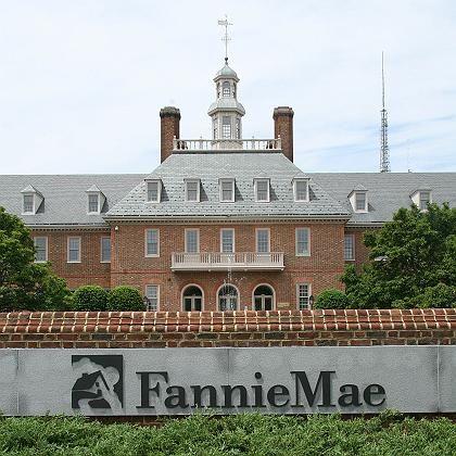 Fannie-Mae-Zentrale in Washington: Staatlicher Regulierer verteidigt Boni
