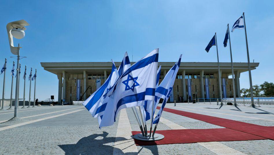 Die Knesset in Jerusalem