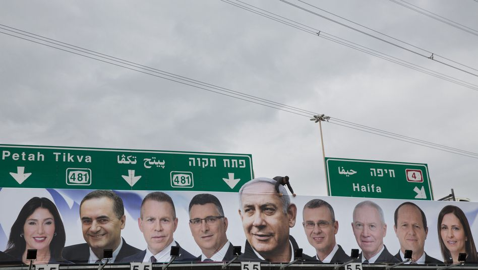 Wahlplakat in Israel