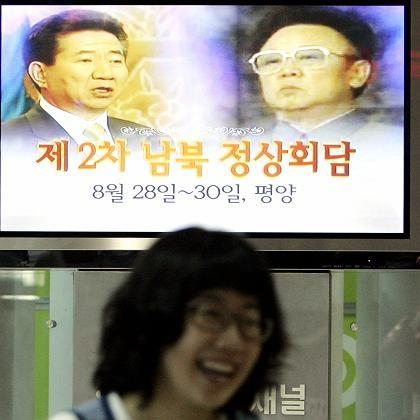 """Ankündigung des Gipfels im südkoreanischen Fernsehen: """"Neue Phase des Friedens?"""""""