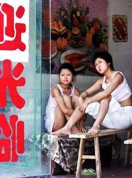 Pädagogisch nicht wertvoll: Huren auf der Insel Hainan