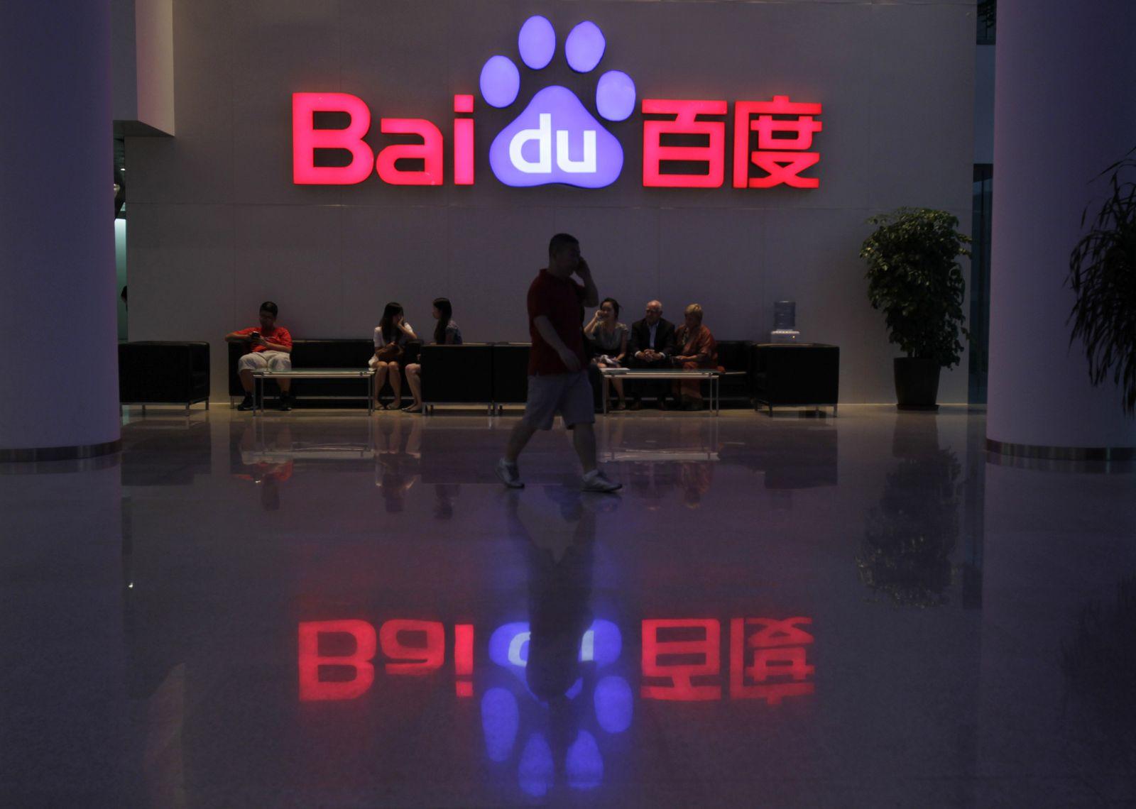 Baidu / China / Suchmaschine