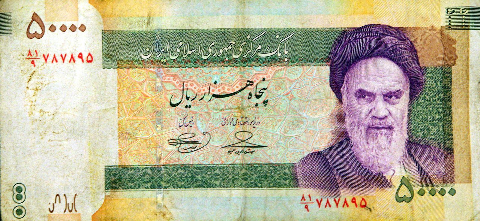 Iran Währung Rial