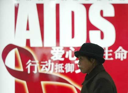 Aids-Plakat in China: Aufklärungja, aber auch Zwang?