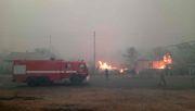 Mindestens neun Tote nach Waldbränden in der Ostukraine