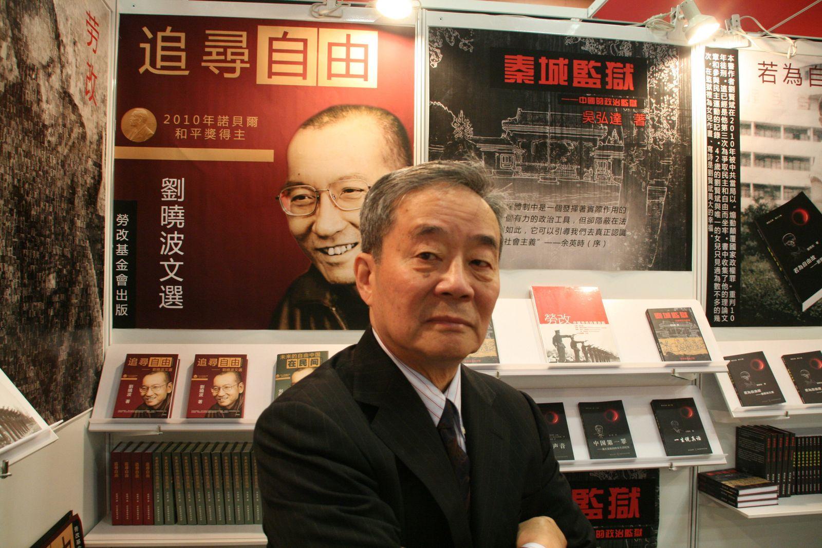 Harry Wu ist tot