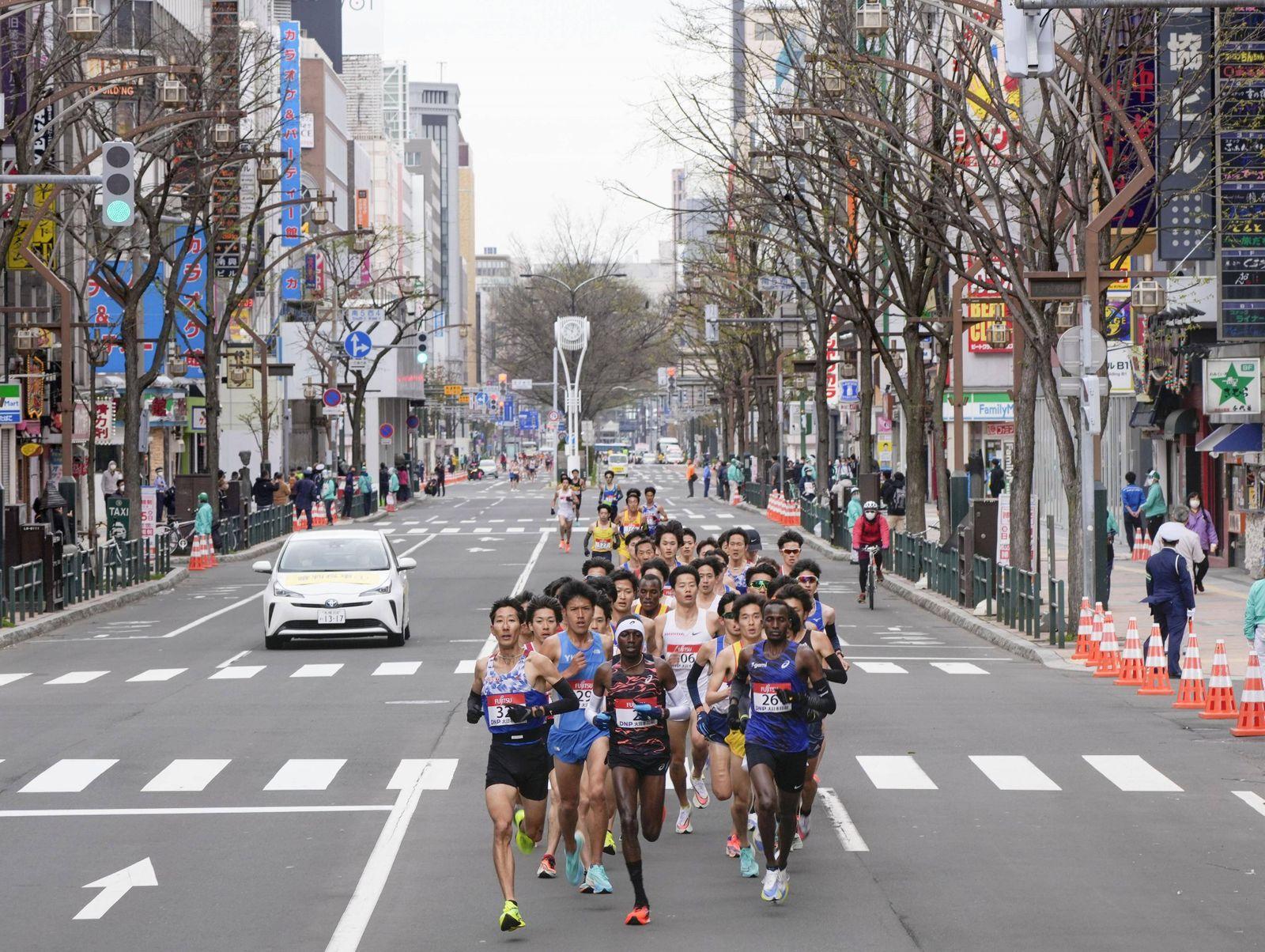 Athletics: Olympic marathon test event A half-marathon race for men is held amid the coronavirus pandemic at the venue o