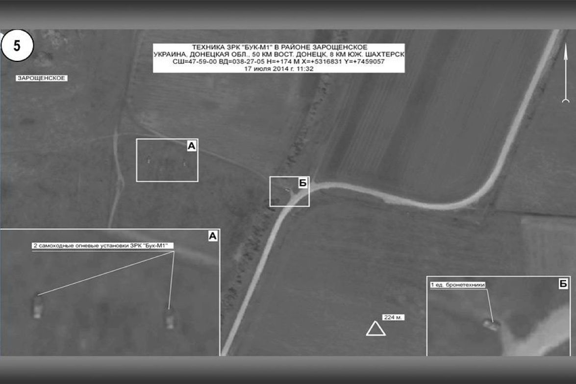 Ukraine/ Bellincat/ MH-17 Satellitenfotos Analyse
