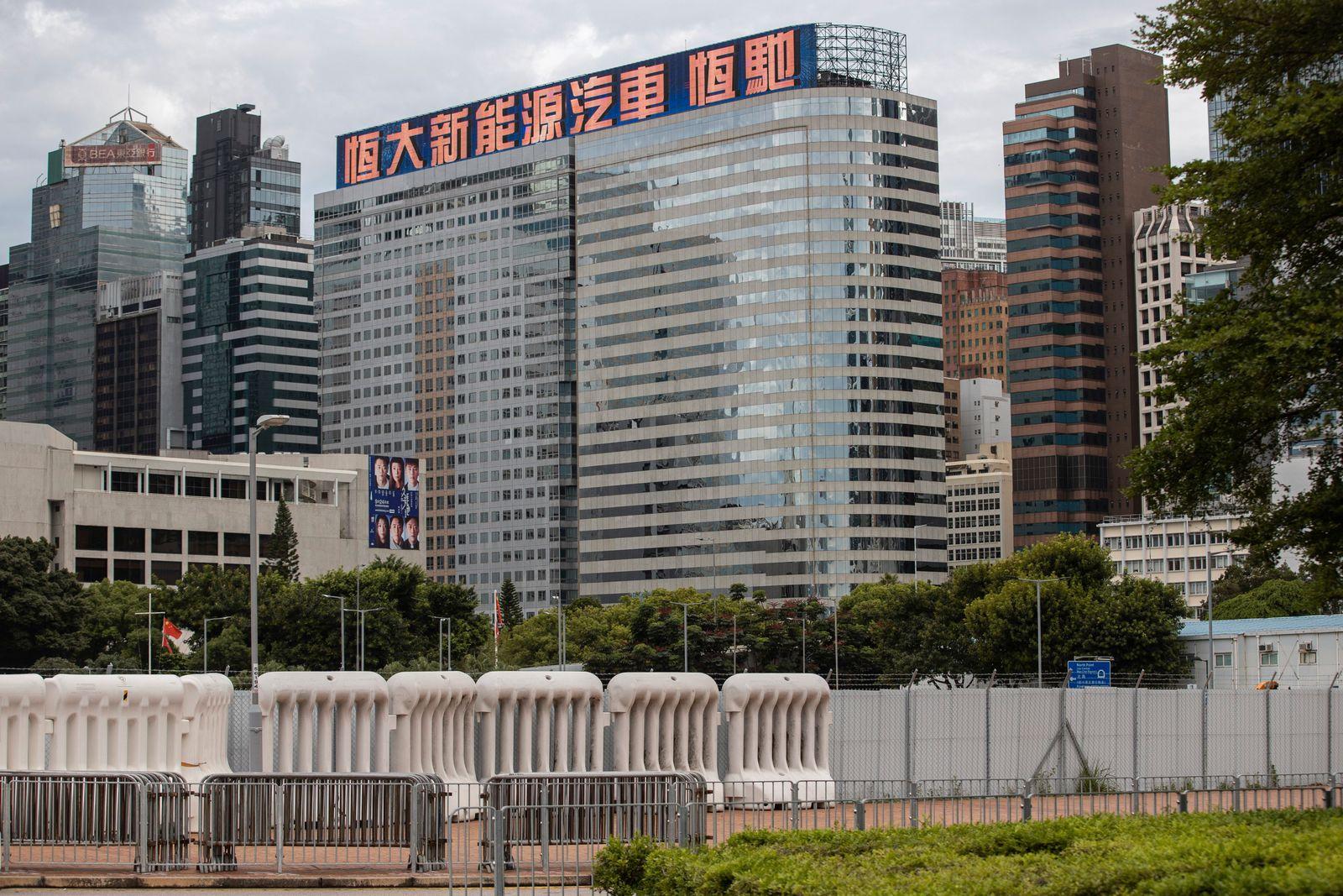China Evergrande Centre
