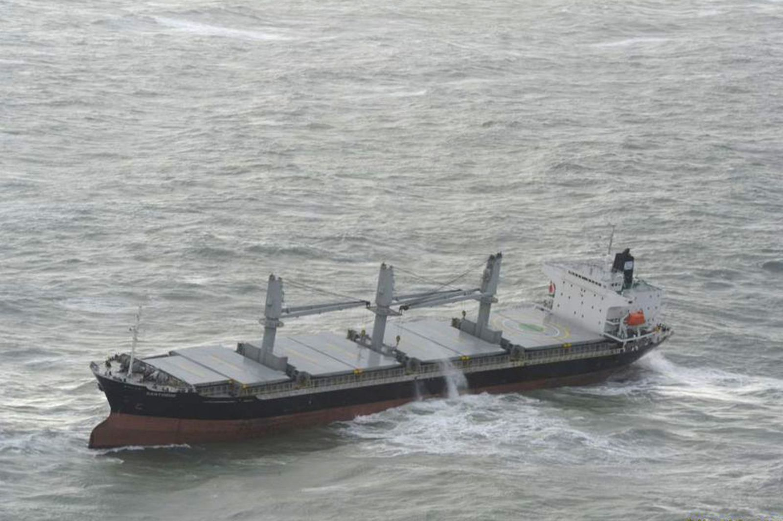 Schiff Santorini/ Ruderschaden