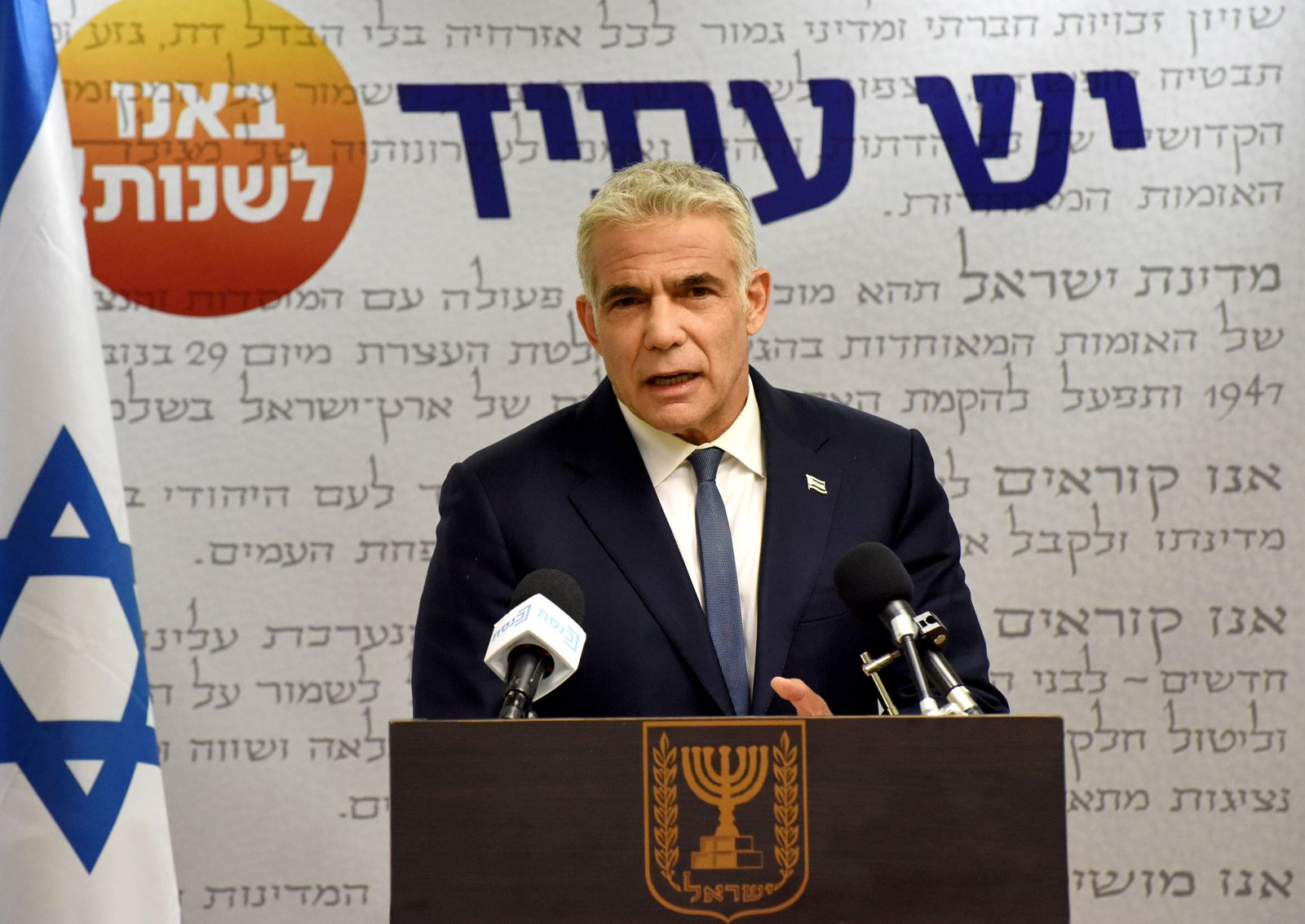 Yair Lapid Makes A Statement In The Knesset In Jerusalem