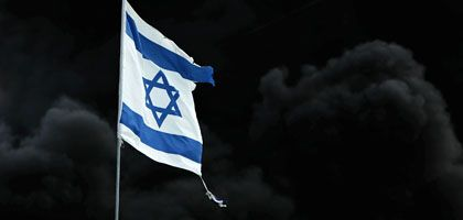 A torn Israeli flag: Sometimes starting from scratch can be an advantage.