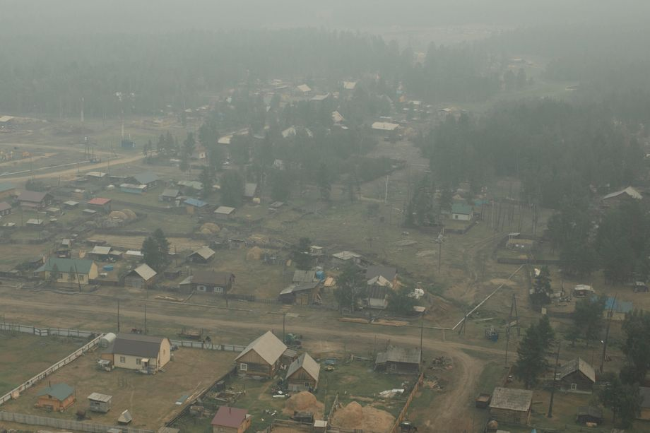 Smoke above the village of Yert as seen during the observation flight