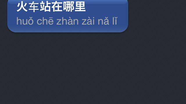 Übersetzungs-App iTranslate: Fragen auf Mandarin