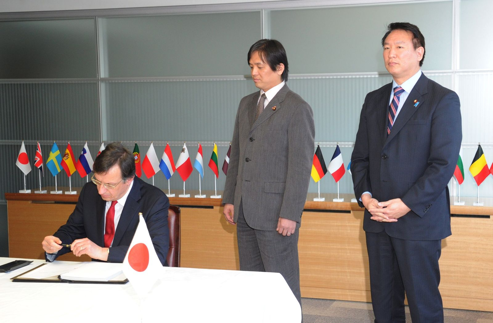 ACTA (Anti-counterfeiting trade agreement) signing in Tokyo