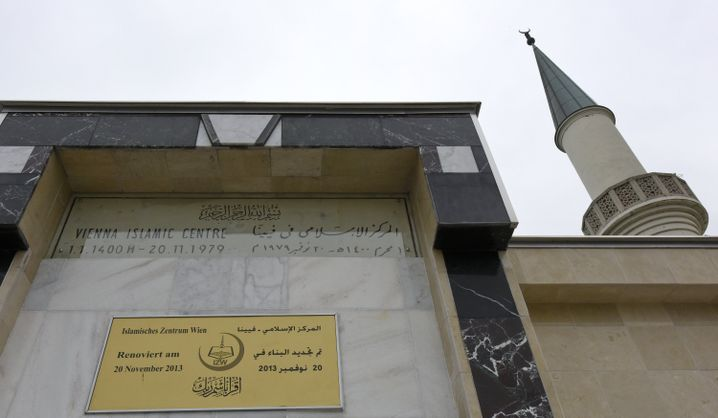 Islamisches Zentrum Wien (Archivbild)