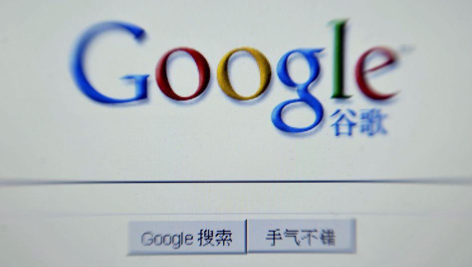 Startseite von google.cn: Ausfälle wurden aus vielen chinesischen Städten gemeldet