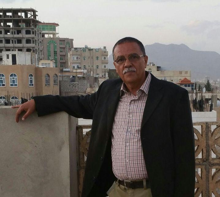 Ismail Muharram