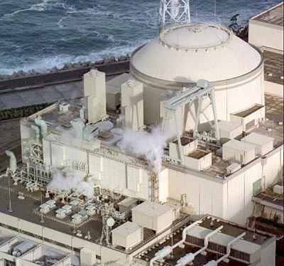 Der Atomreaktor in Tsuruga