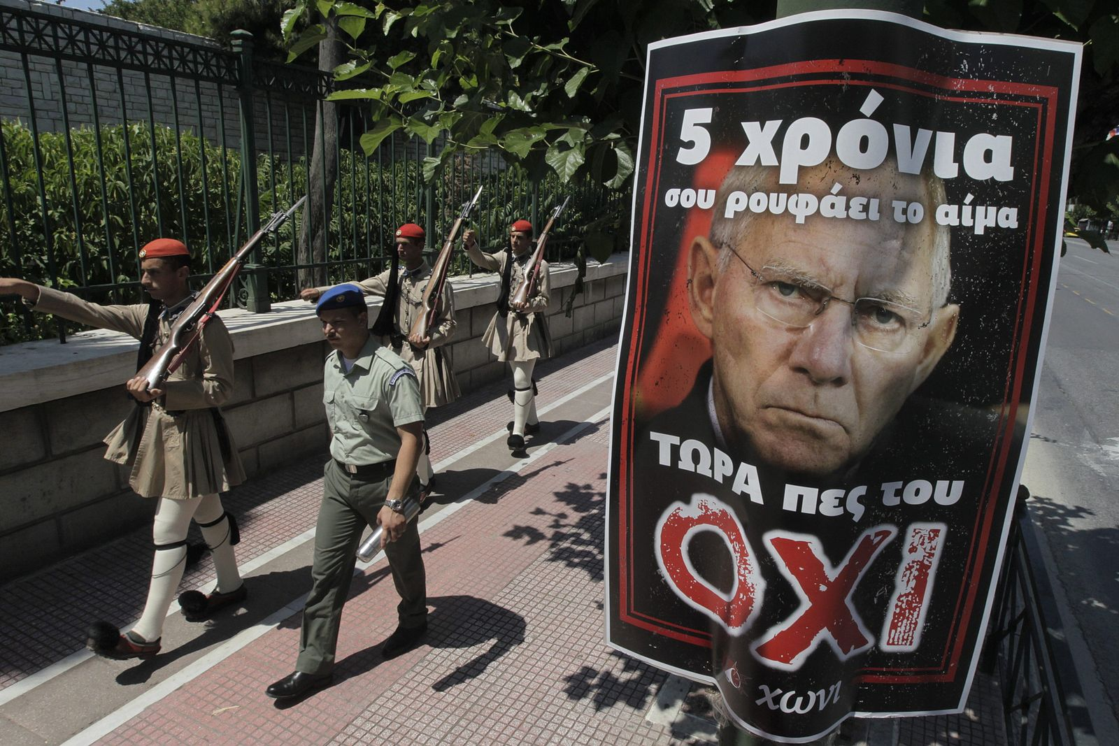 Vote NO campaign posters on Greeks bailout referendum