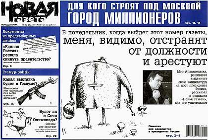 """Seite 1 der """"Nowaja Gaseta"""": Mutiger Kampf für die Pressefreiheit"""