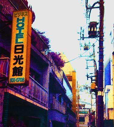 Hotel Nikko-kan