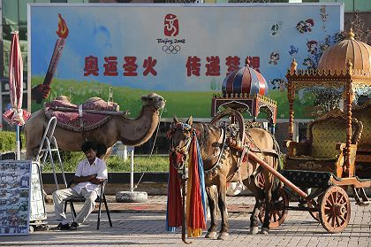 An ethnic Uighur closer to home, in Xinjiang, China.