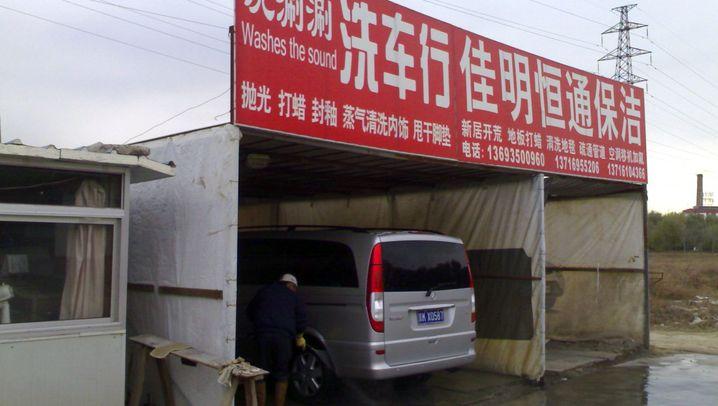 """Chinglisch: """"Bitte singen Sie nicht konfus"""""""