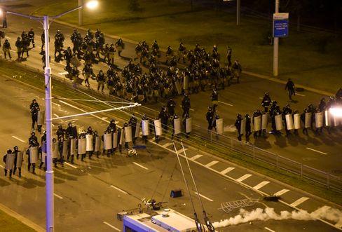 Minsk bei Nacht